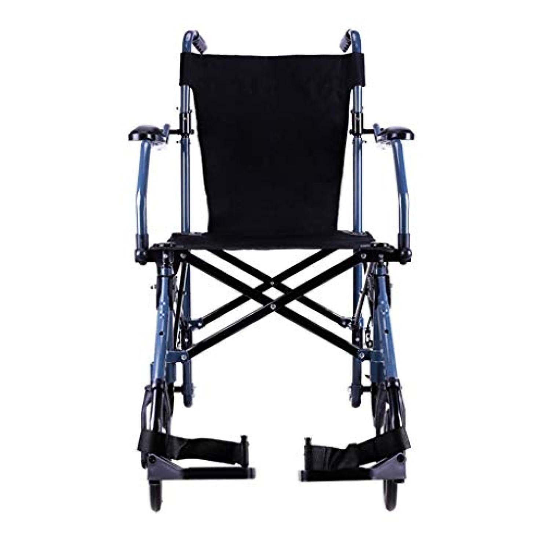ヘッドレスイディオム致命的な車椅子折りたたみポータブル旅行、高齢者、身体障害者用屋外旅行車椅子、スーツケース、飛行機などに設置可能