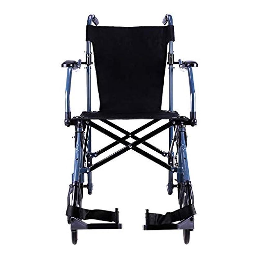 オールアークメルボルン車椅子折りたたみポータブル旅行、高齢者、身体障害者用屋外旅行車椅子、スーツケース、飛行機などに設置可能
