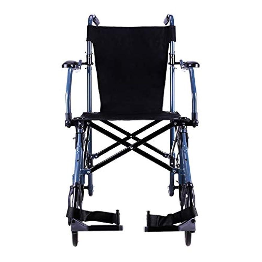 オリエント虚偽気づくなる車椅子折りたたみポータブル旅行、高齢者、身体障害者用屋外旅行車椅子、スーツケース、飛行機などに設置可能