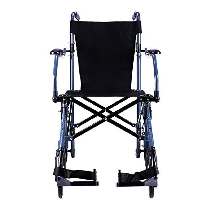 クリエイティブ排泄する一生車椅子折りたたみポータブル旅行、高齢者、身体障害者用屋外旅行車椅子、スーツケース、飛行機などに設置可能