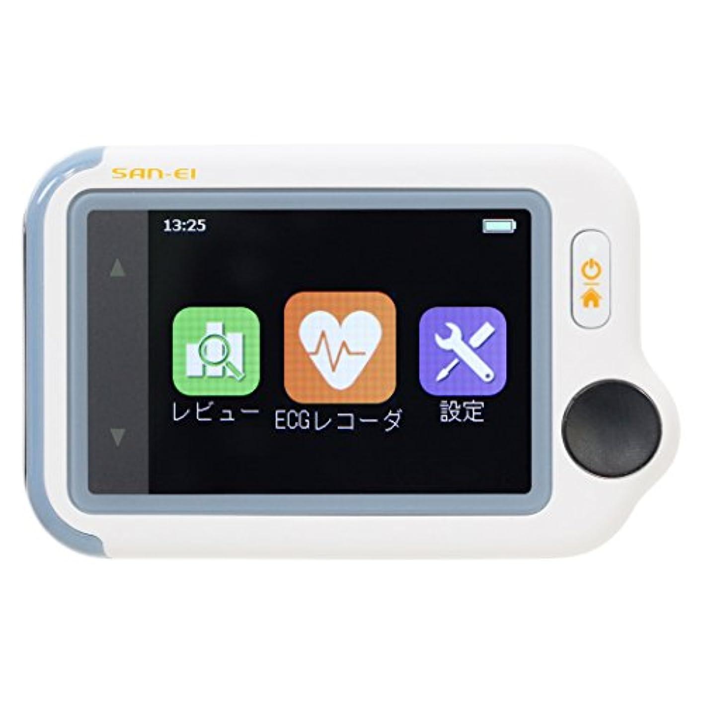 透けて見えるレコーダーダーツチェックミーECG アドバンスモデル 《ブルートゥース搭載》 携帯型心電計