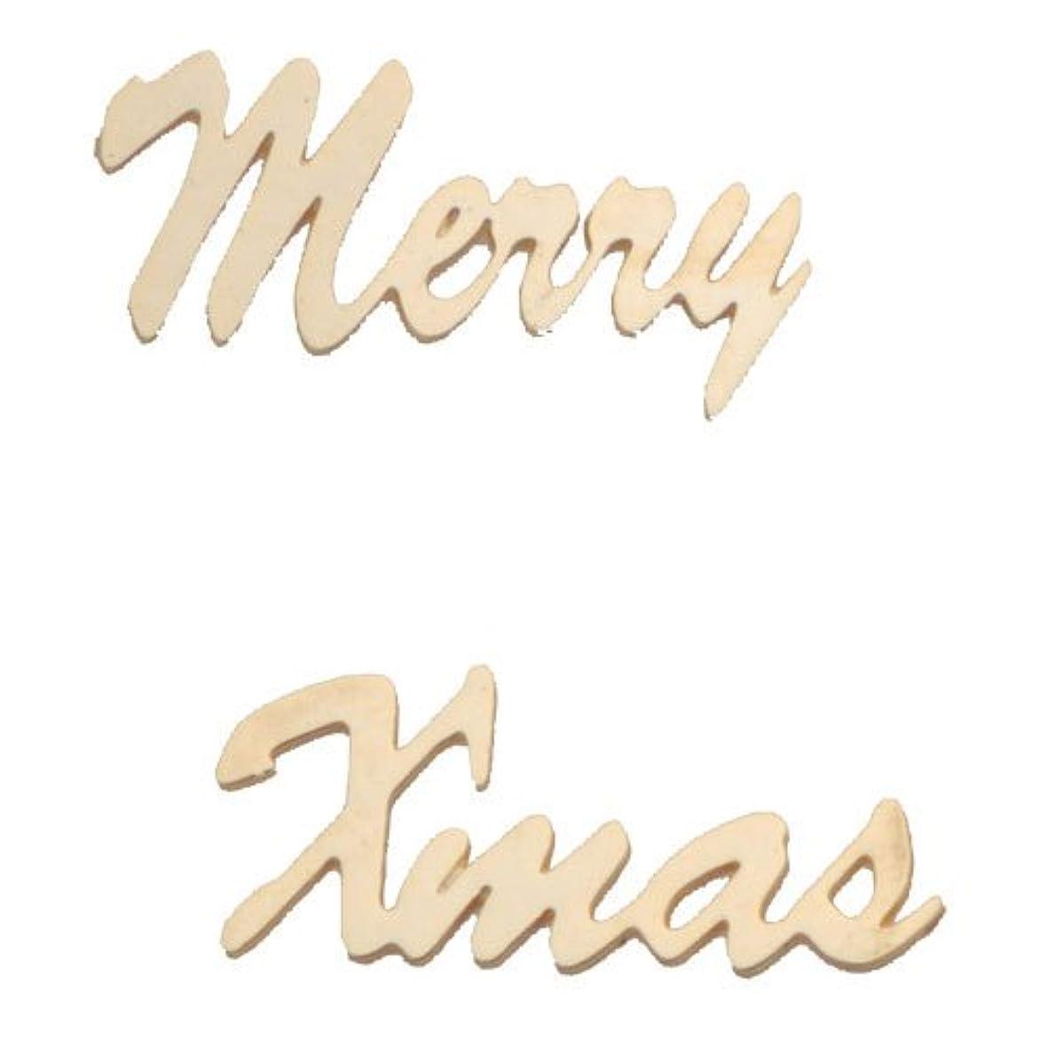 テクニカルキリン復活させるリトルプリティー ネイルアートパーツ メリークリスマス ゴールド 10個