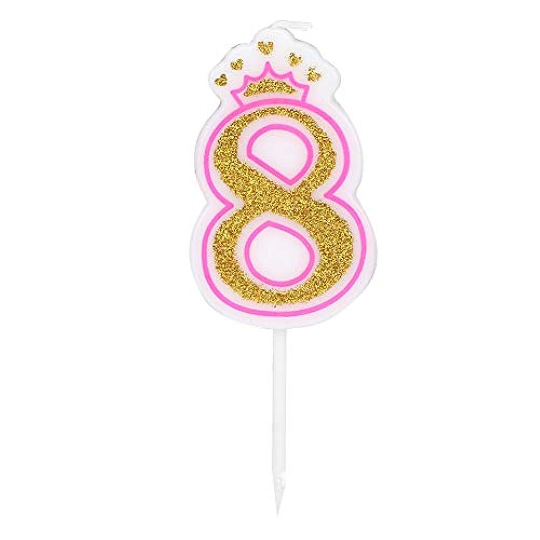 エンディングマニアックトレイお誕生日キャンドル Vobar キャンドル バースデイ 記念日 イベント用 0~8 (サイズ : 八歳)