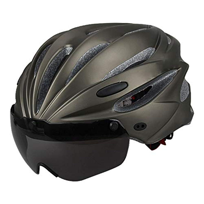 屋内友情マニアック自転車レース用ヘルメット 自転車用ヘルメット、セーフティライト付きサイクリングロードヘルメット (色 : Titanium gray)