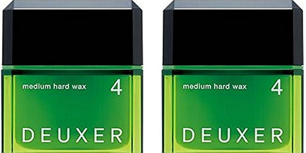 ところでグレード宣教師【X2個セット】 ナンバースリーデューサー ミディアムハードワックス4 80g (スタイリングWAX)