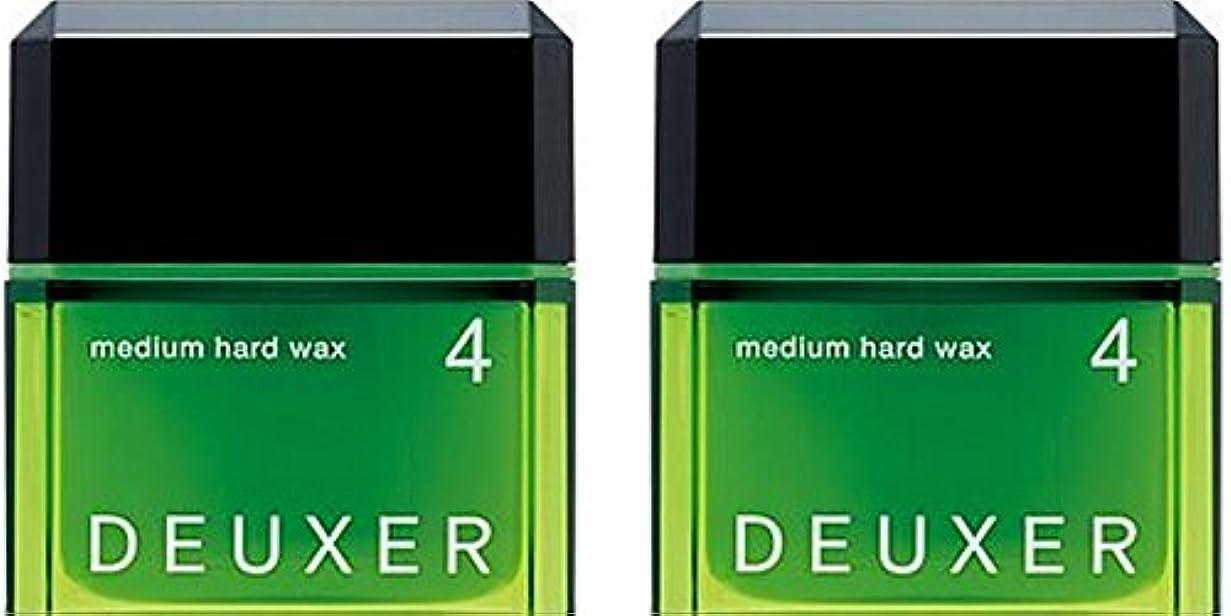 拮抗多くの危険がある状況泥沼【X2個セット】 ナンバースリーデューサー ミディアムハードワックス4 80g (スタイリングWAX)