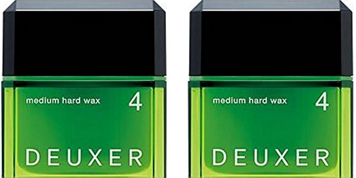 【X2個セット】 ナンバースリーデューサー ミディアムハードワックス4 80g (スタイリングWAX)