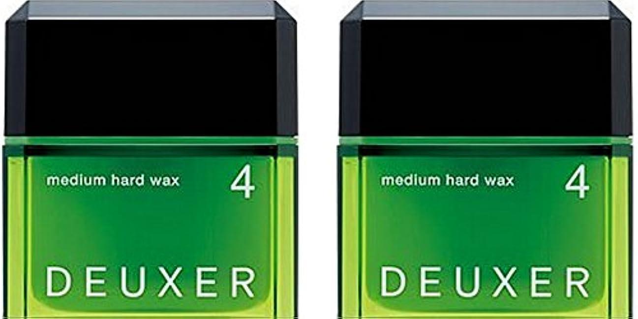 有害忠実な地中海【X2個セット】 ナンバースリーデューサー ミディアムハードワックス4 80g(スタイリングWAX)
