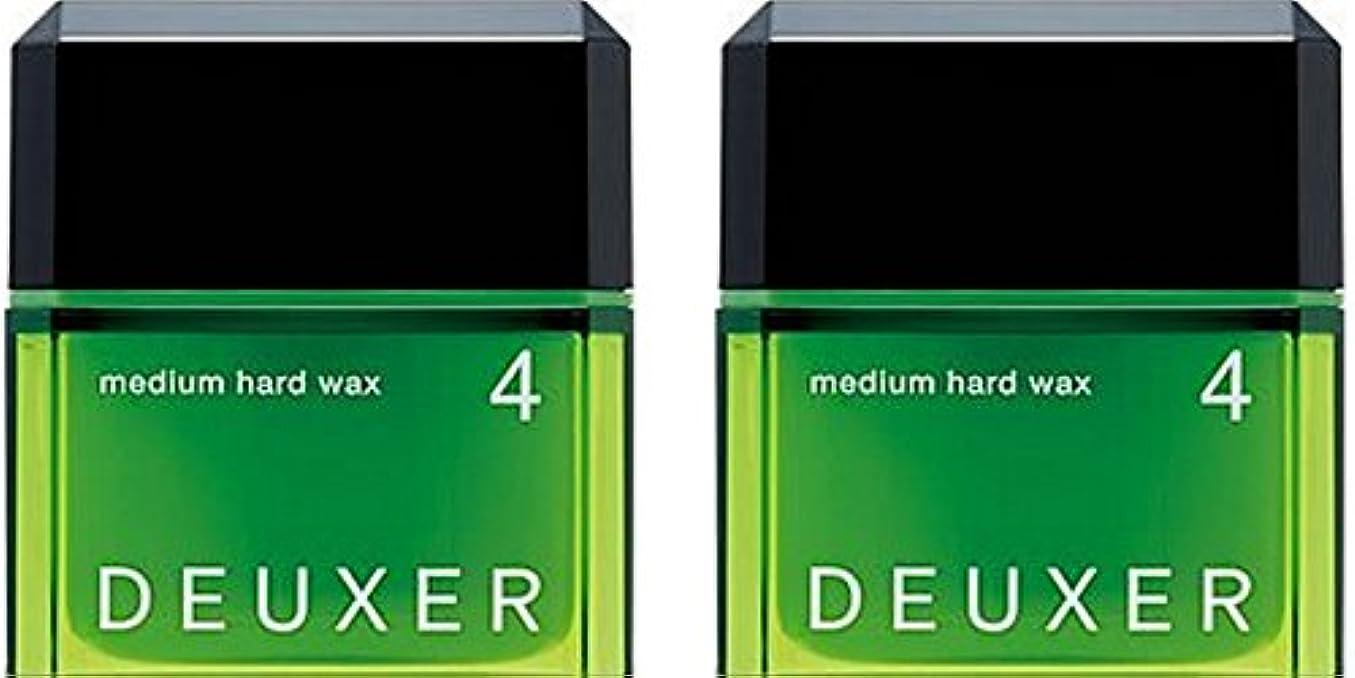 味才能荷物【X2個セット】 ナンバースリーデューサー ミディアムハードワックス4 80g (スタイリングWAX)