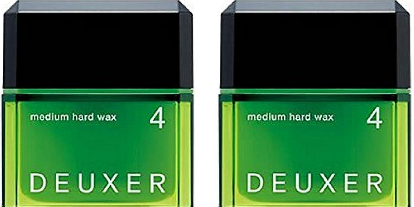 額無人アクセサリー【X2個セット】 ナンバースリーデューサー ミディアムハードワックス4 80g (スタイリングWAX)