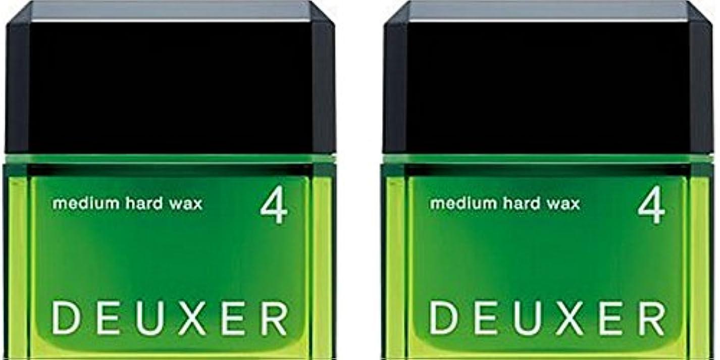 ミシン目コードエゴマニア【X2個セット】 ナンバースリーデューサー ミディアムハードワックス4 80g(スタイリングWAX)