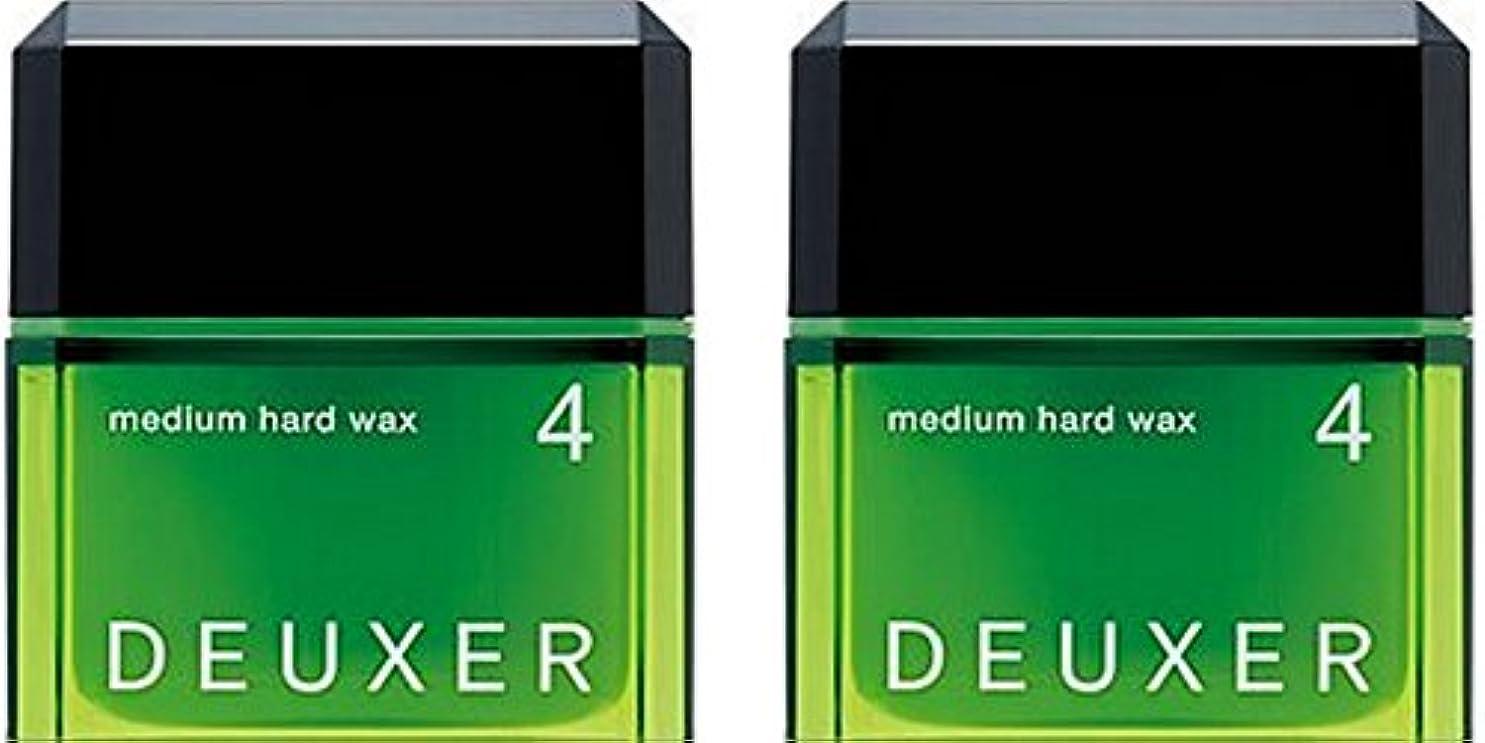 ポール累計認証【X2個セット】 ナンバースリーデューサー ミディアムハードワックス4 80g (スタイリングWAX)