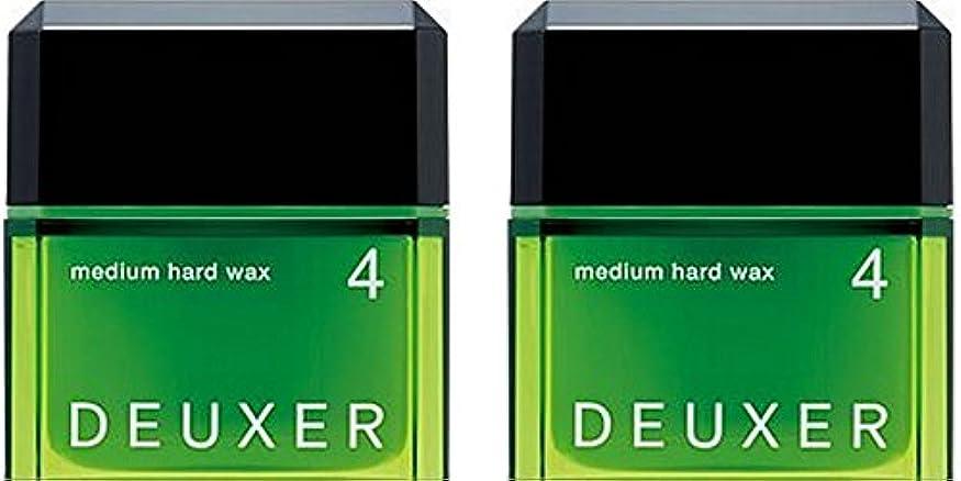 脳微視的表向き【X2個セット】 ナンバースリーデューサー ミディアムハードワックス4 80g(スタイリングWAX)