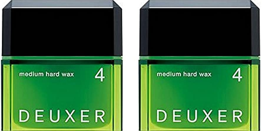 決めますパース砲兵【X2個セット】 ナンバースリーデューサー ミディアムハードワックス4 80g(スタイリングWAX)