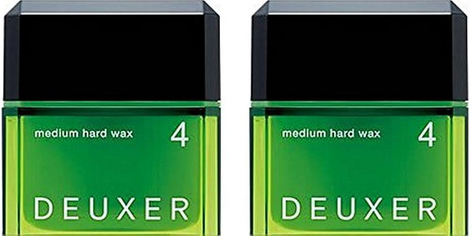 リース枯れる確執【X2個セット】 ナンバースリーデューサー ミディアムハードワックス4 80g (スタイリングWAX)