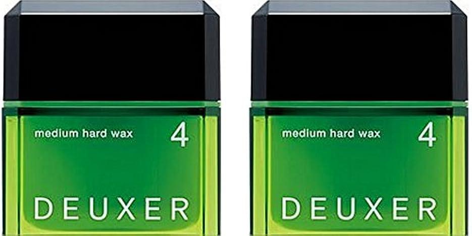 残高レクリエーション考慮【X2個セット】 ナンバースリーデューサー ミディアムハードワックス4 80g(スタイリングWAX)