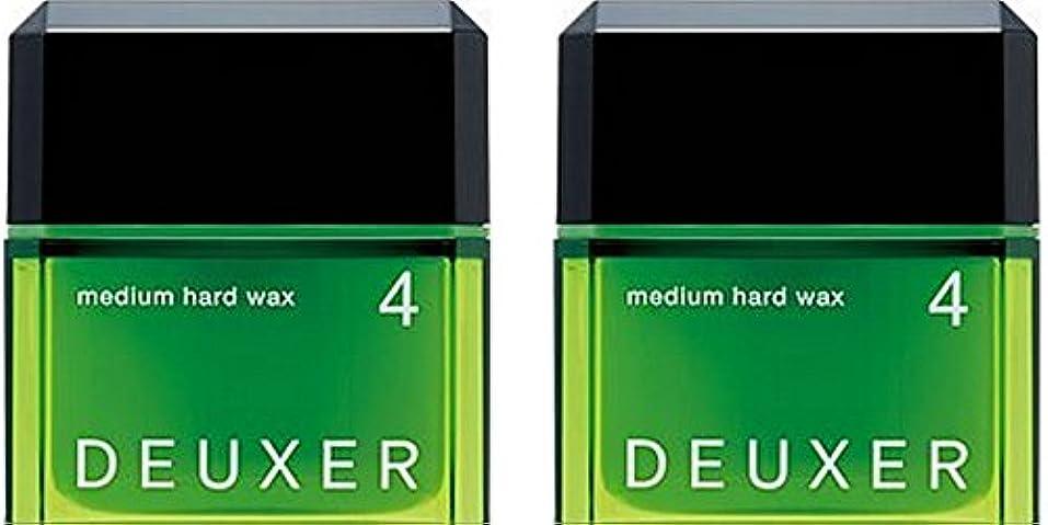 におい膨らみ充電【X2個セット】 ナンバースリーデューサー ミディアムハードワックス4 80g (スタイリングWAX)