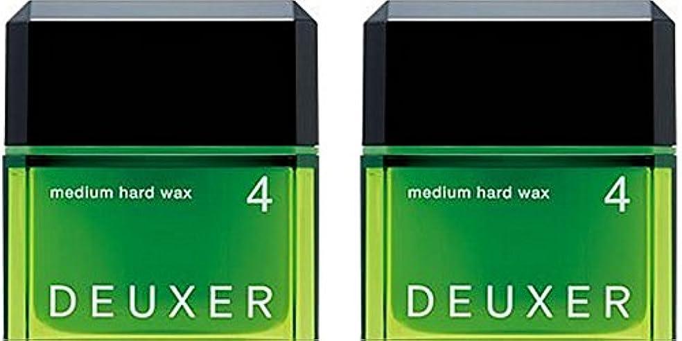 ドラッグ忌まわしい動く【X2個セット】 ナンバースリーデューサー ミディアムハードワックス4 80g(スタイリングWAX)