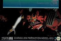 ヱヴァンゲリヲン 新劇場版 ウエハース Q-09:エヴァンゲリオン改2号機 EVANGELION PRODUCTION MODEL-02'β