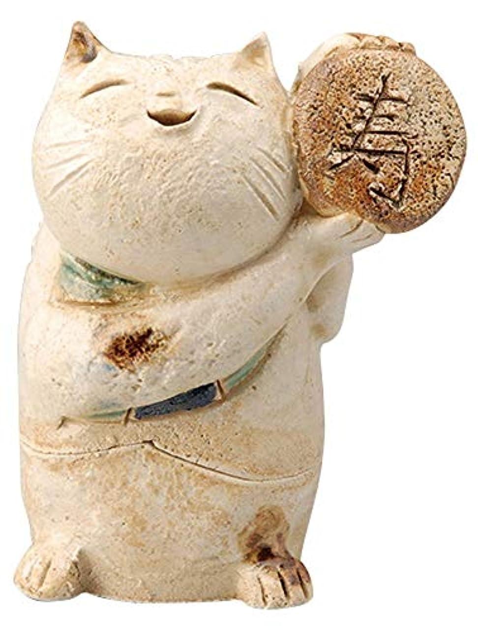 シャックル経済掘るごえん猫 香炉 (寿) [ H8cm ] 【 香炉 】 【 HANDMADE 置物 インテリア ギフト プレゼント 】