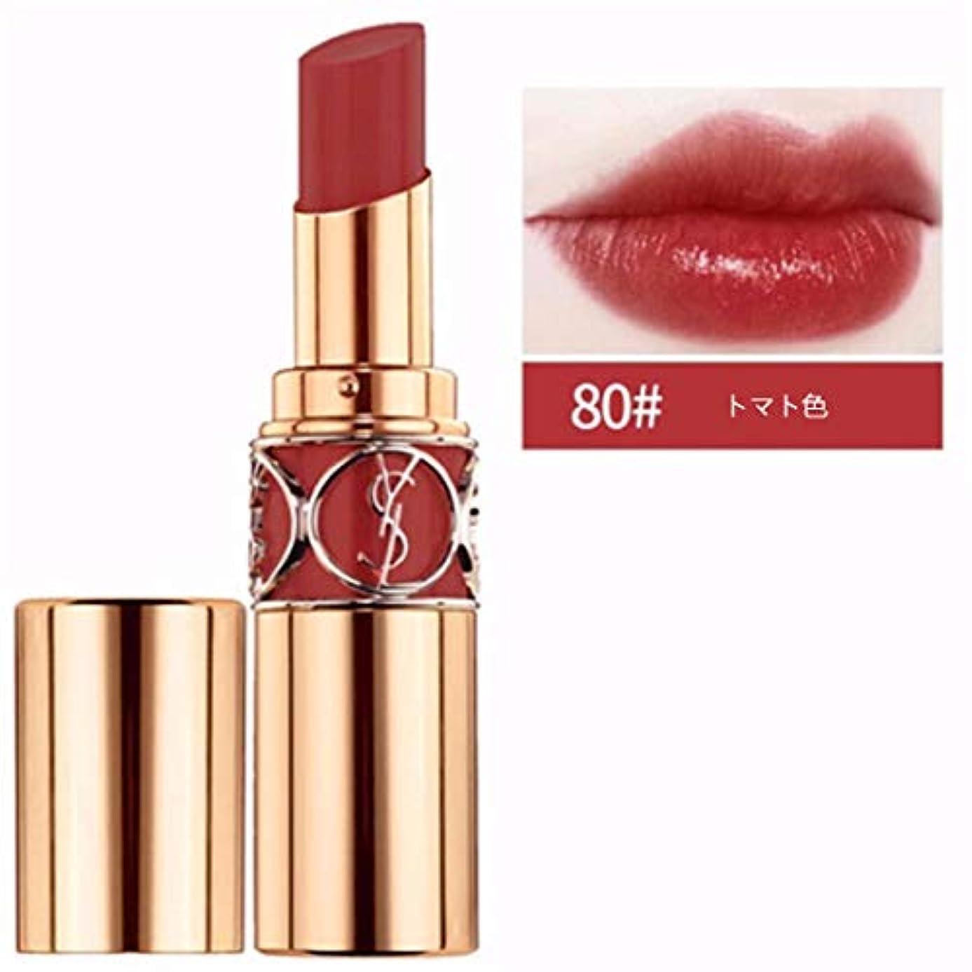 南磁気慣性YRoland(YSL)口紅明るくて純粋な魅力の口紅ラウンドチューブ80#腐ったトマト色[並行輸入品]