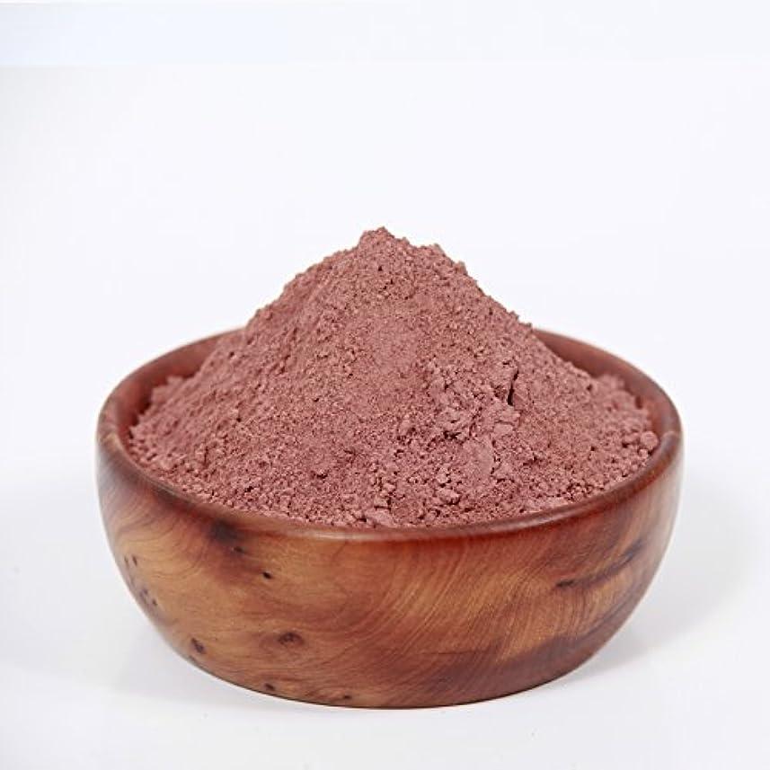 残基支出マイクロフォンAustralian Pastel Pink Clay - 100g