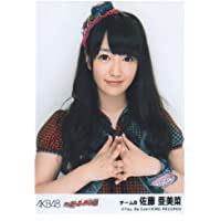 AKB48 公式生写真 ヘビーローテーション 劇場盤 ヘビーローテーション Ver. 【佐藤亜美菜】