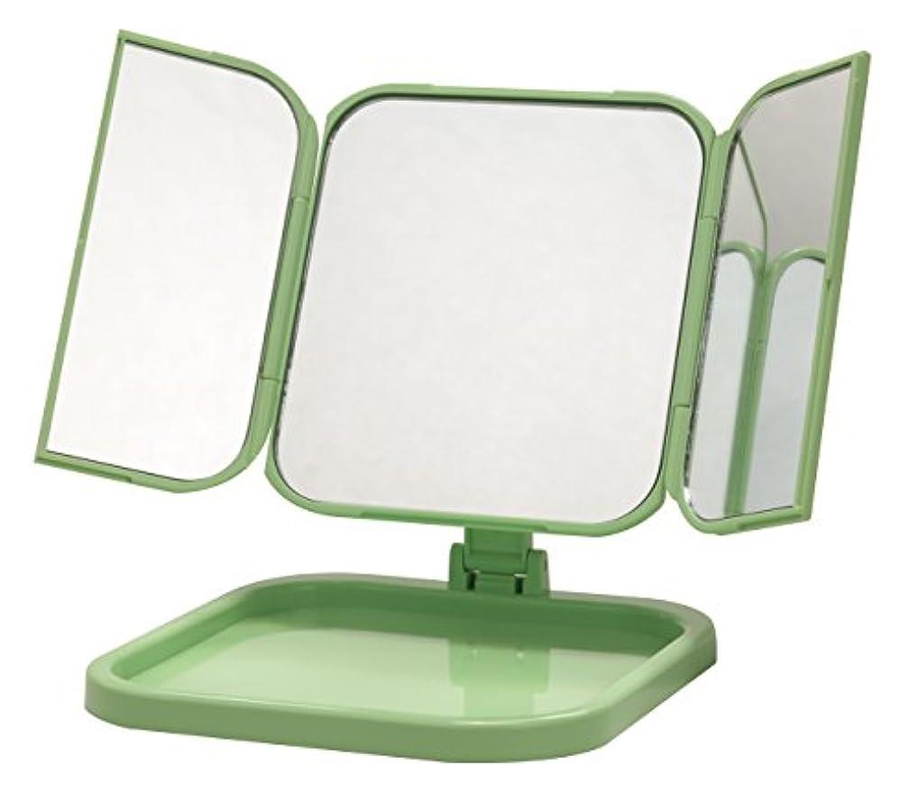 名声ステンレス受け入れ永井興産 コンパクト三面鏡 WITH (ウィズ) パールグリーンNK-265