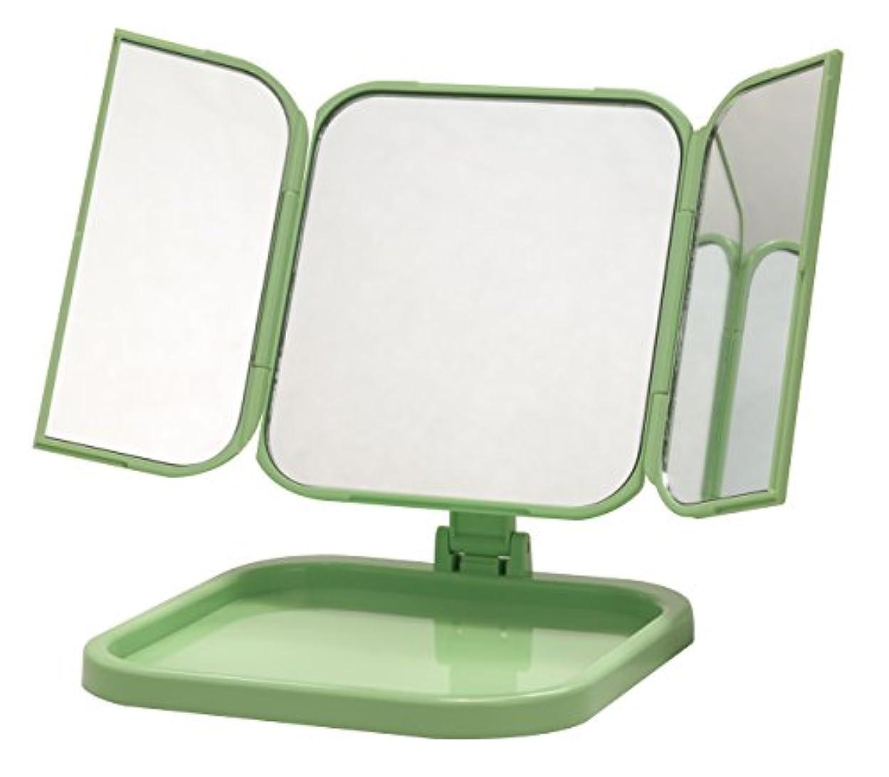 征服ポイント高尚な永井興産 コンパクト三面鏡 WITH (ウィズ) パールグリーンNK-265
