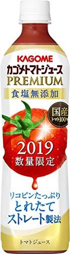 カゴメトマトジュース プレミアム 食塩無添加 720ml ×15本