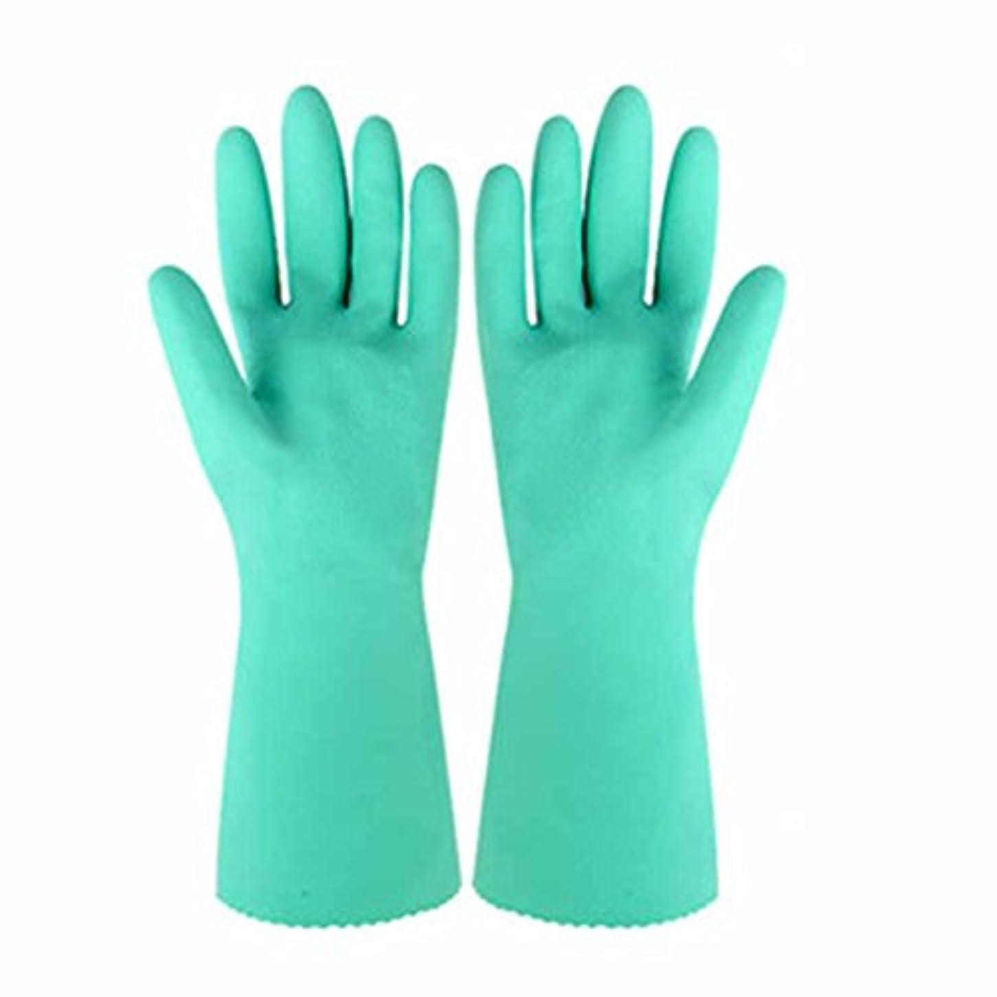 第五蓮知り合い使い捨て手袋 天然ゴム滑り止め耐久手袋キッチン多機能防水アンチオイル手袋 (Size : Four)