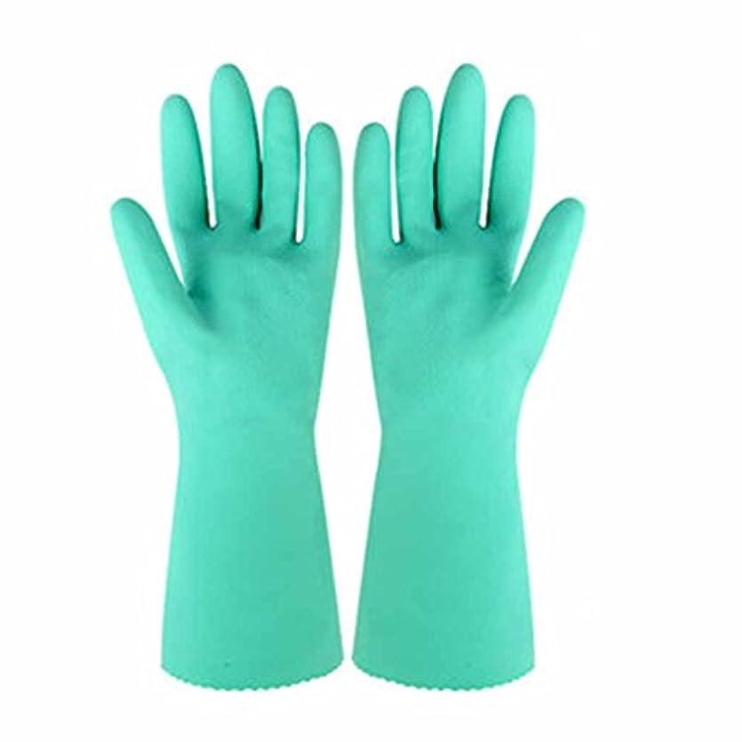 環境に優しいキッチン推定する使い捨て手袋 天然ゴム滑り止め耐久手袋キッチン多機能防水アンチオイル手袋 (Size : Four)