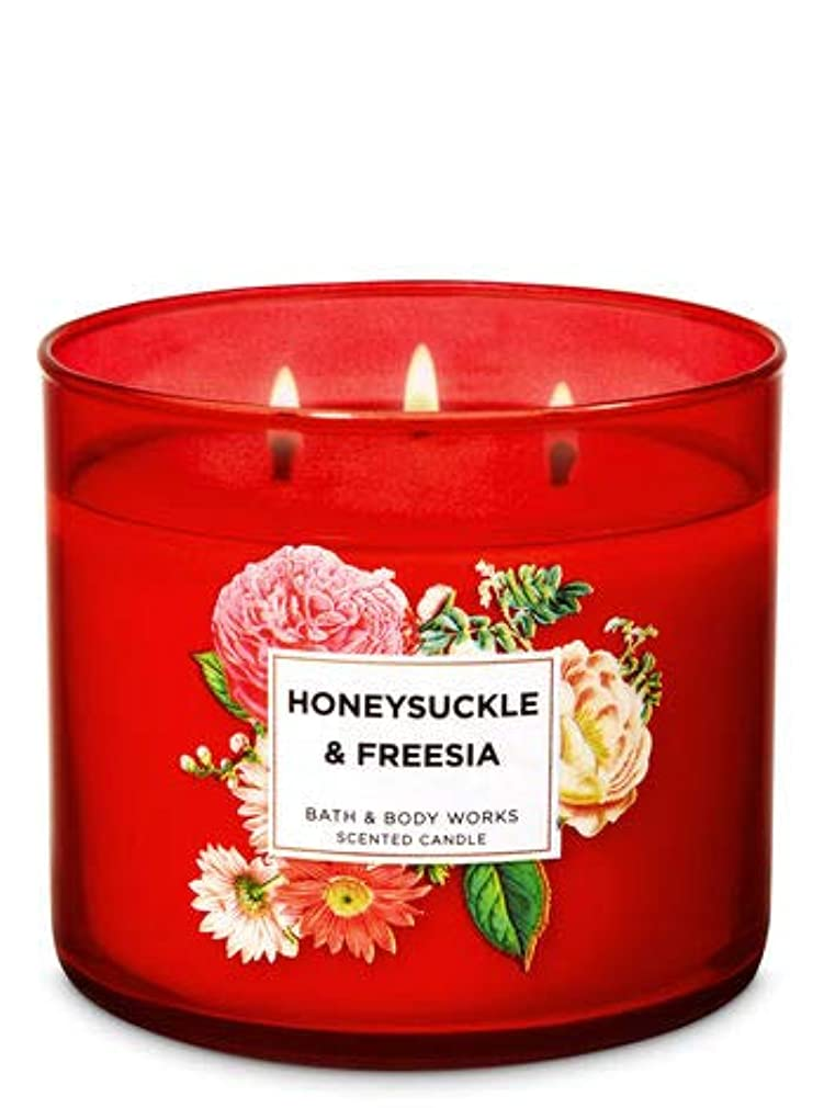 近似別の従事した【Bath&Body Works/バス&ボディワークス】 アロマ キャンドル ハニーサックル&フリージア 3-Wick Scented Candle Honeysyckle & Freesia 14.5oz/411g [...