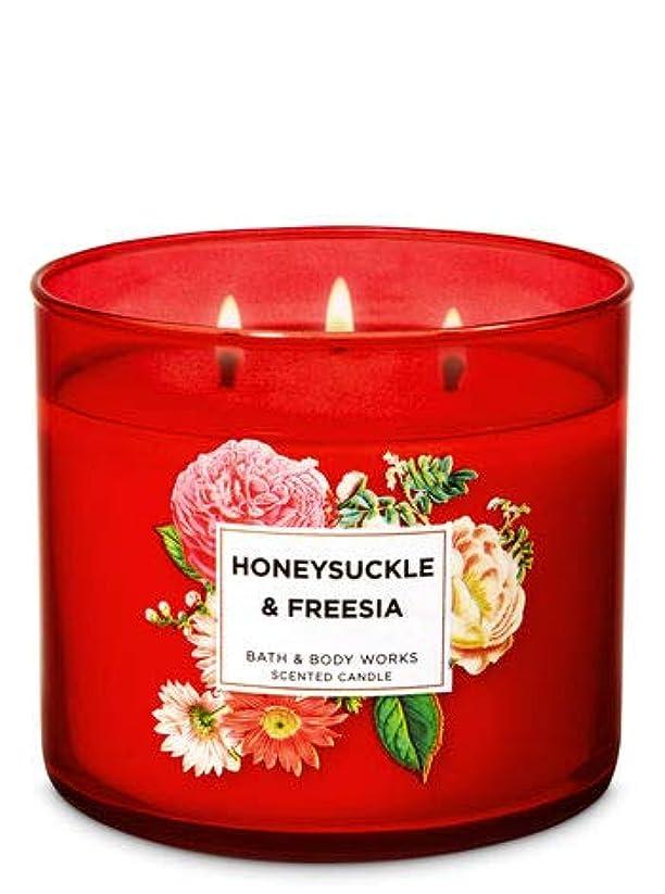 心のこもったキルス食べる【Bath&Body Works/バス&ボディワークス】 アロマ キャンドル ハニーサックル&フリージア 3-Wick Scented Candle Honeysyckle & Freesia 14.5oz/411g [...