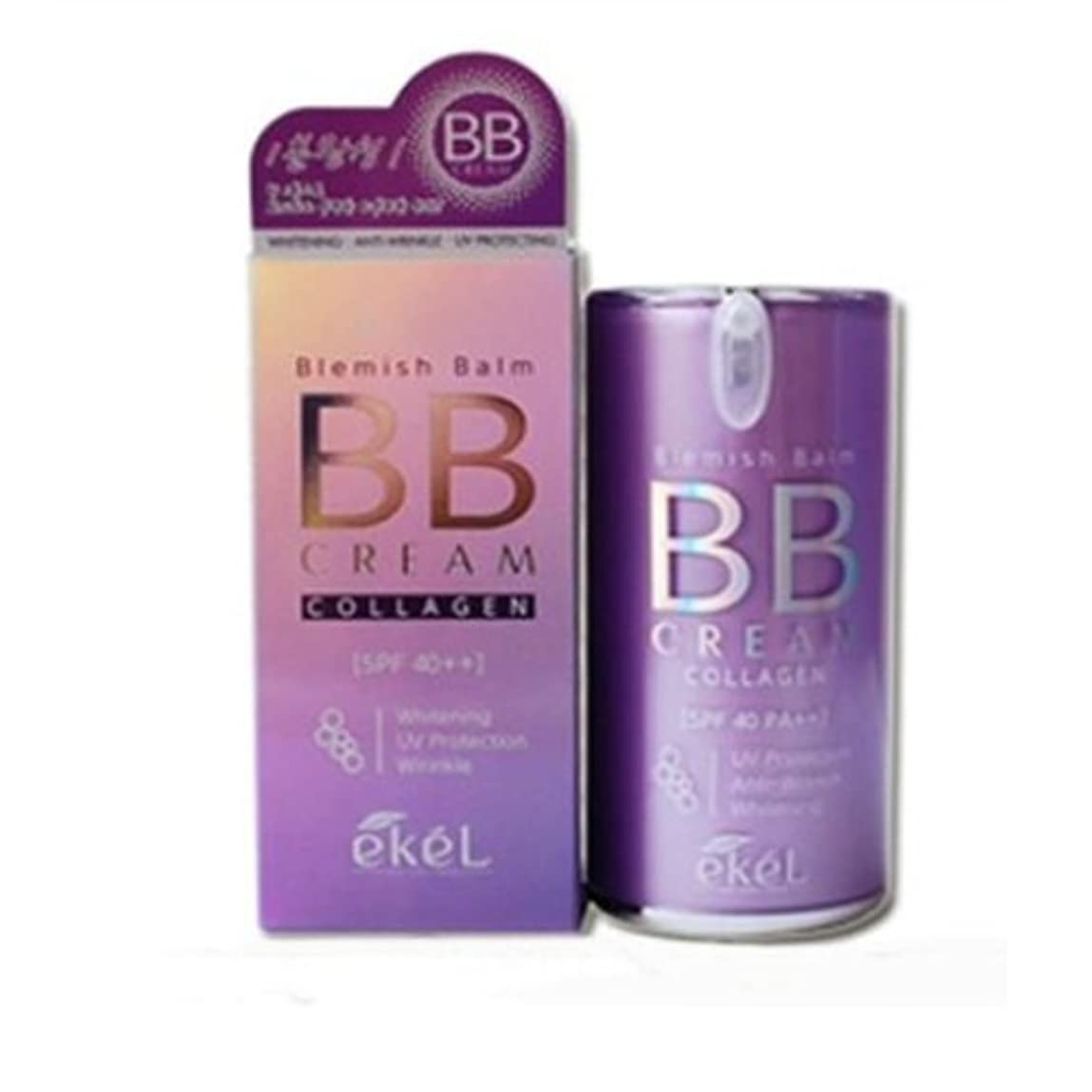 重くするかんがい記念碑的なイケル[韓国コスメEkel]Collagen Blemish Balm BB Cream コラーゲンブレムスバームBBクリーム50g SPF40 PA++[並行輸入品]