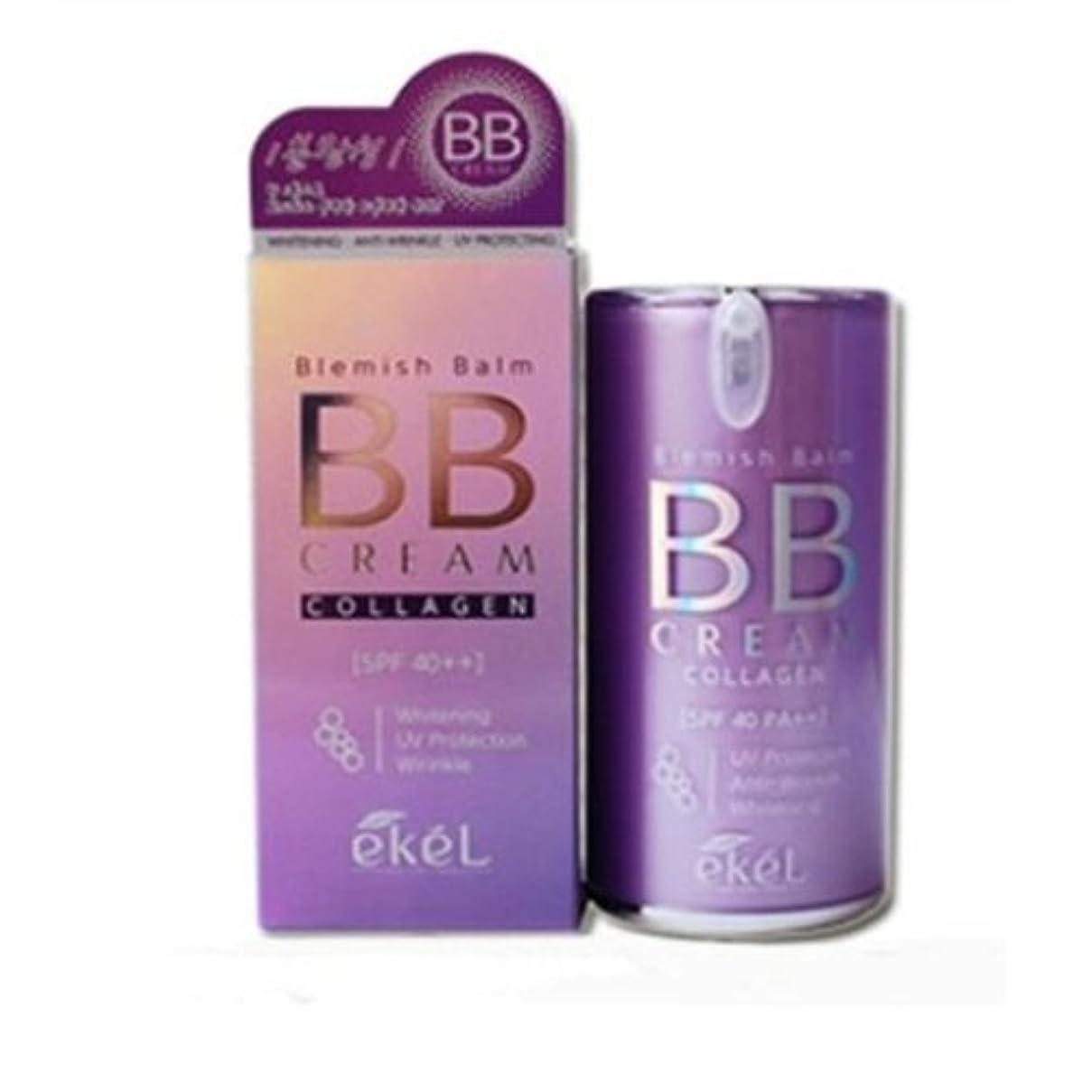 二年生レモンアジテーションイケル[韓国コスメEkel]Collagen Blemish Balm BB Cream コラーゲンブレムスバームBBクリーム50g SPF40 PA++[並行輸入品]