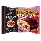 ロッテ チョコパイ〈PABLO監修4種ベリーのチーズケーキ〉120コ入り