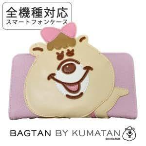 全機種対応 マルチケース 手帳型ケース【 KUMATAN / クマタン 】若槻千夏 ブランド (ピンク)
