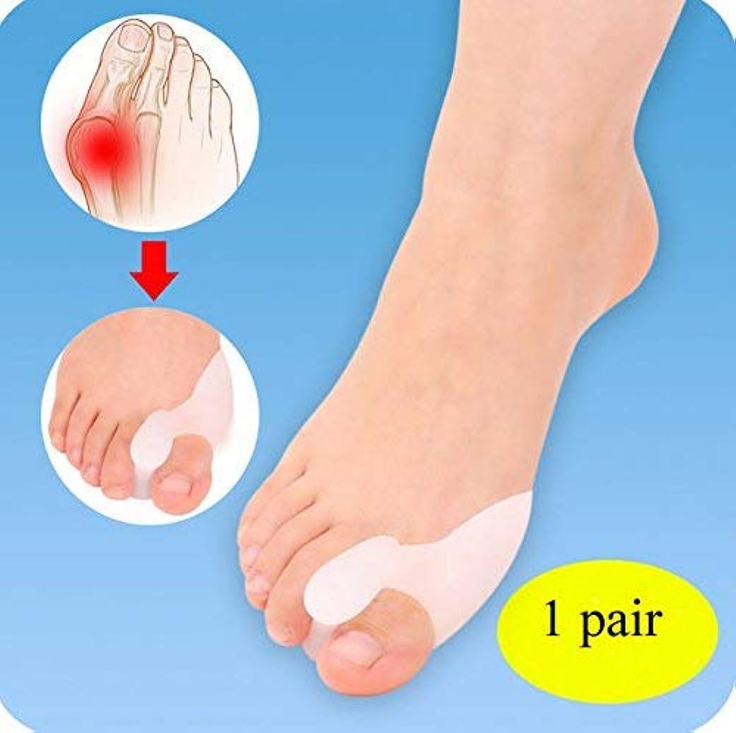 イサカ評価可能旅行1ダブルパック膀ス炎プロテクターゲルヒール痛ハルクスバルガスつま先分離シリコーン