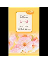 【まとめ買い】かたりべ 白梅 大型バラ詰 ×2セット