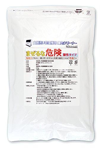 パナソニック食洗機用庫内クリーナー 450g【1.5倍徳用大...