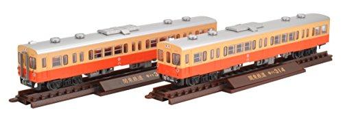 鉄道コレクション 鉄コレ 関東鉄道キハ310形 復刻塗装 2両
