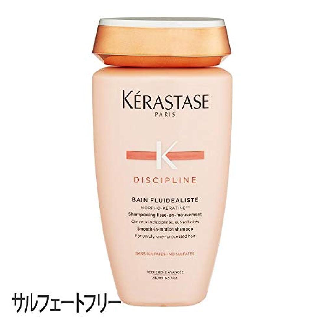 有利カメラ物理的なKerastase Discipline Bain Fluidealiste Shampoo 250ml [並行輸入品]