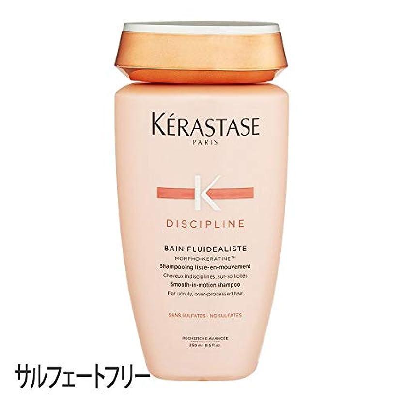 数値同僚問い合わせるKerastase Discipline Bain Fluidealiste Shampoo 250ml [並行輸入品]