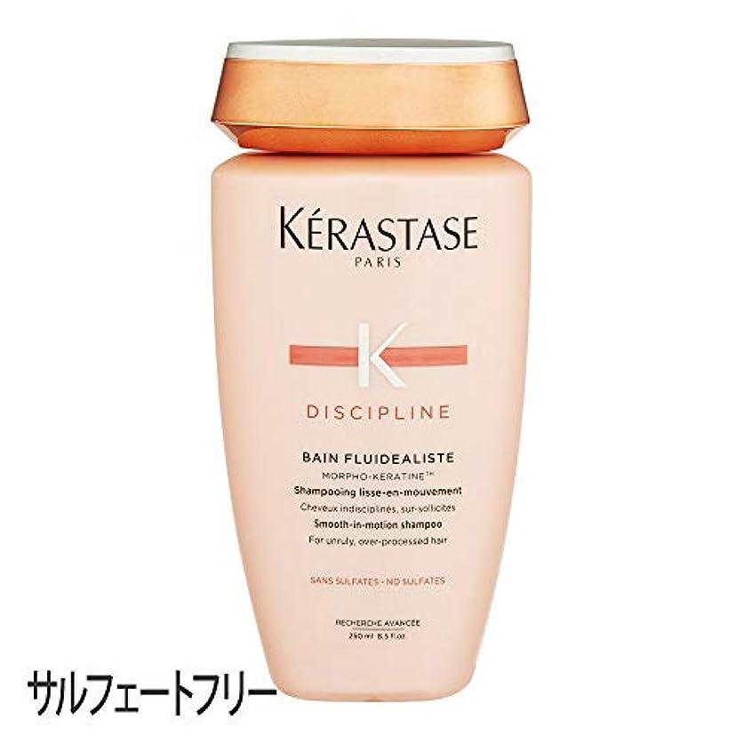 負ガジュマルブースKerastase Discipline Bain Fluidealiste Shampoo 250ml [並行輸入品]
