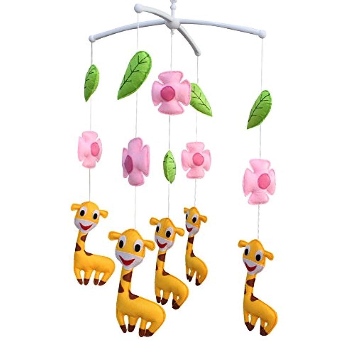 美徳変色する寄り添う[ピンクの花とハッピーキリン]素敵な装飾手作りおもちゃ、ミュージカルモバイル