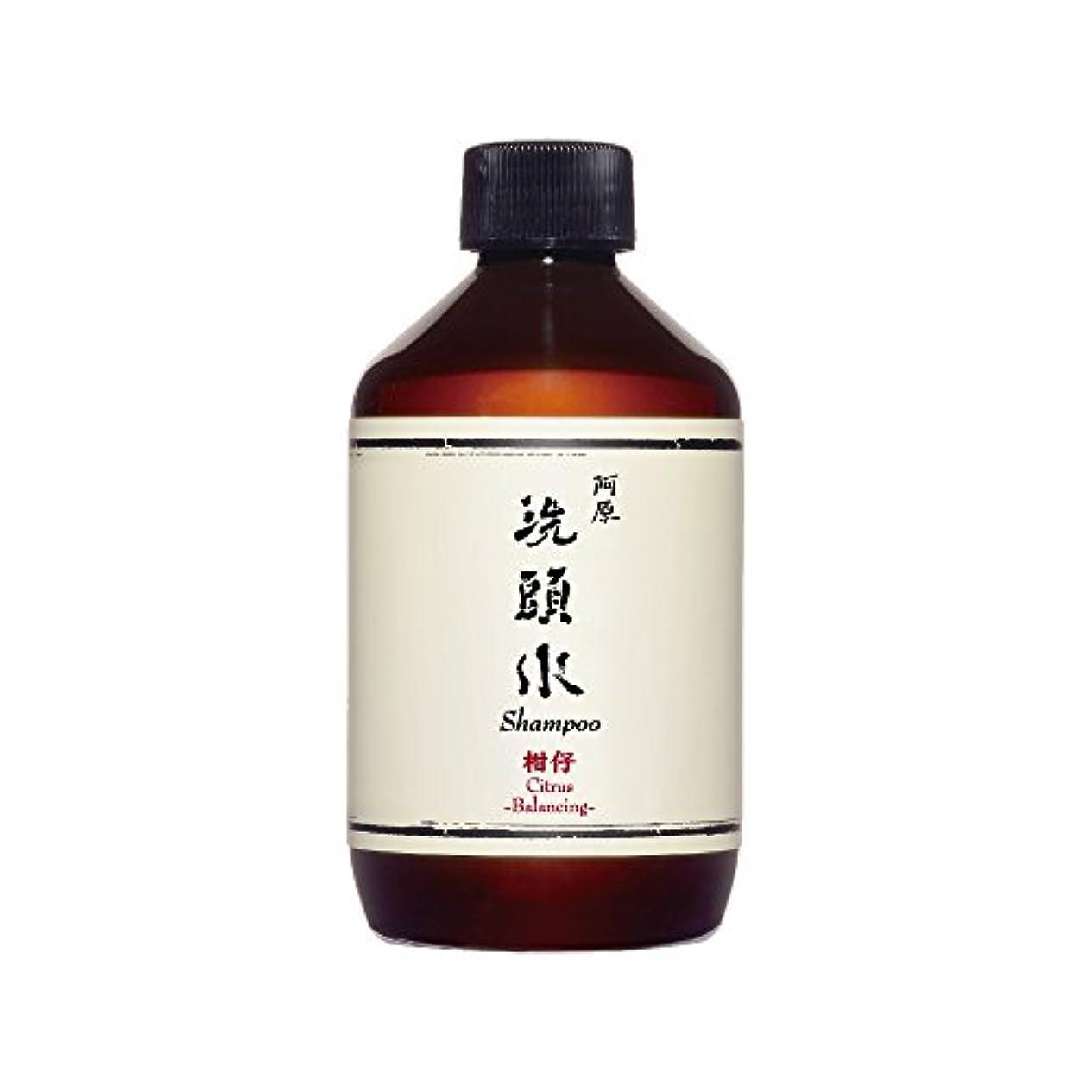 キャスト再び新聞YUAN(ユアン) 柑仔(ミカン)スカルプシャンプー 50ml