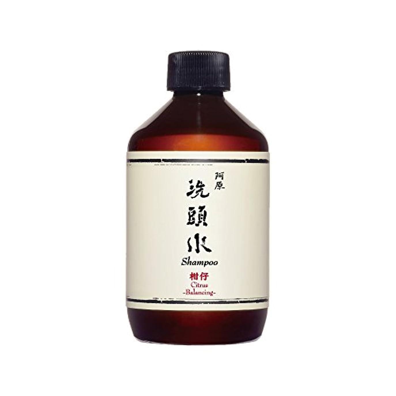 ジュラシックパーク忌み嫌う受益者YUAN(ユアン) 柑仔(ミカン)スカルプシャンプー 50ml
