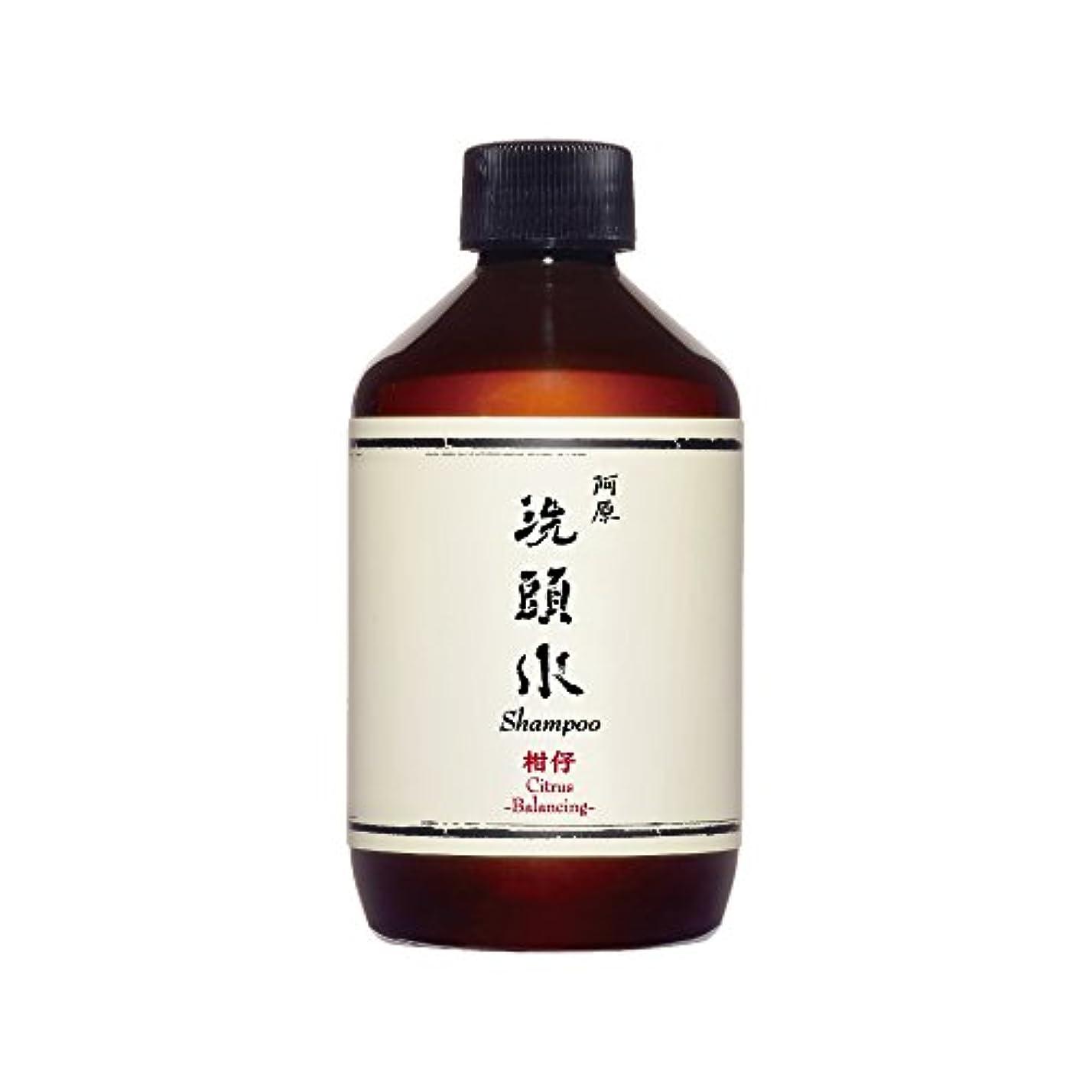 YUAN(ユアン) 柑仔(ミカン)スカルプシャンプー 50ml