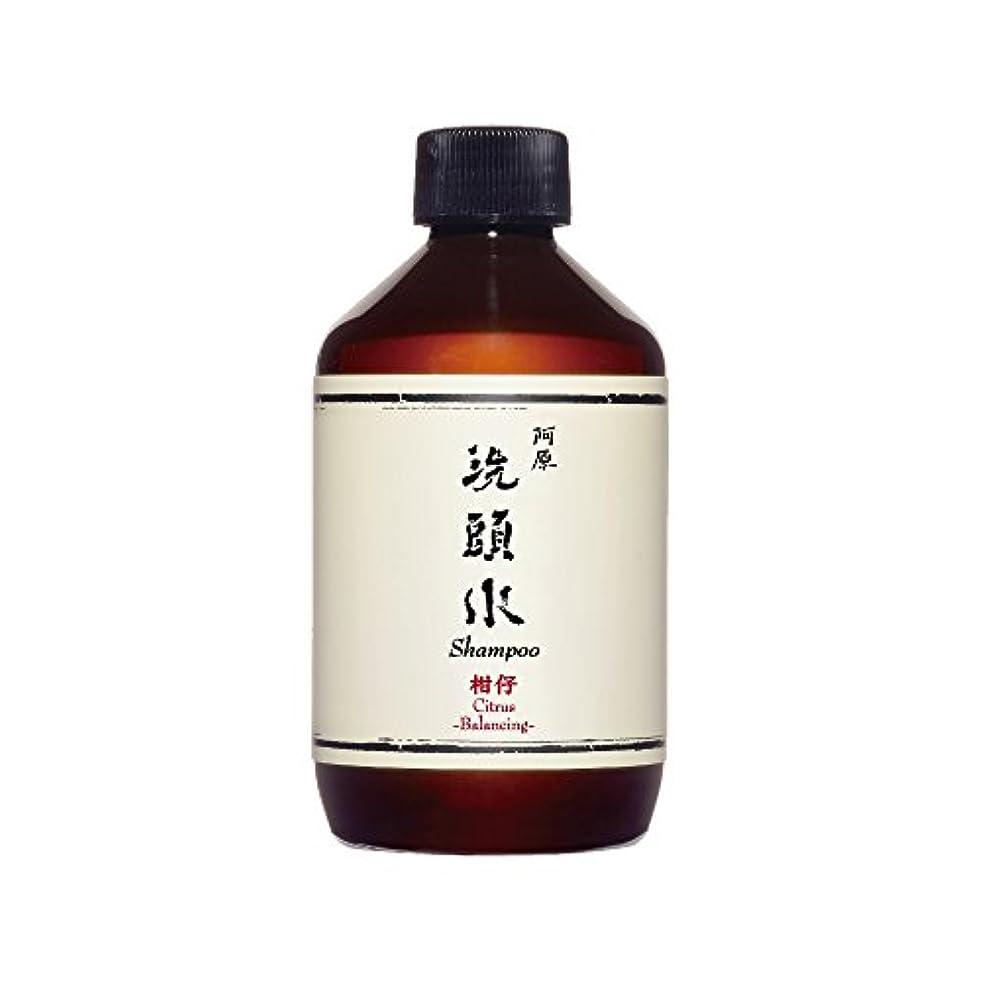 すり減る恩恵肉屋YUAN(ユアン) 柑仔(ミカン)スカルプシャンプー 50ml